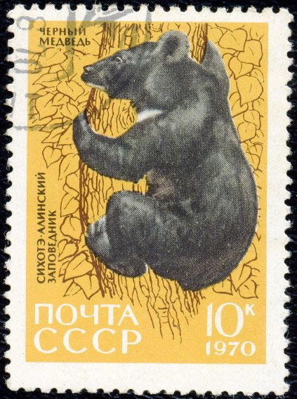 Art-Stamp-Art-Animal-Russia-Bear2
